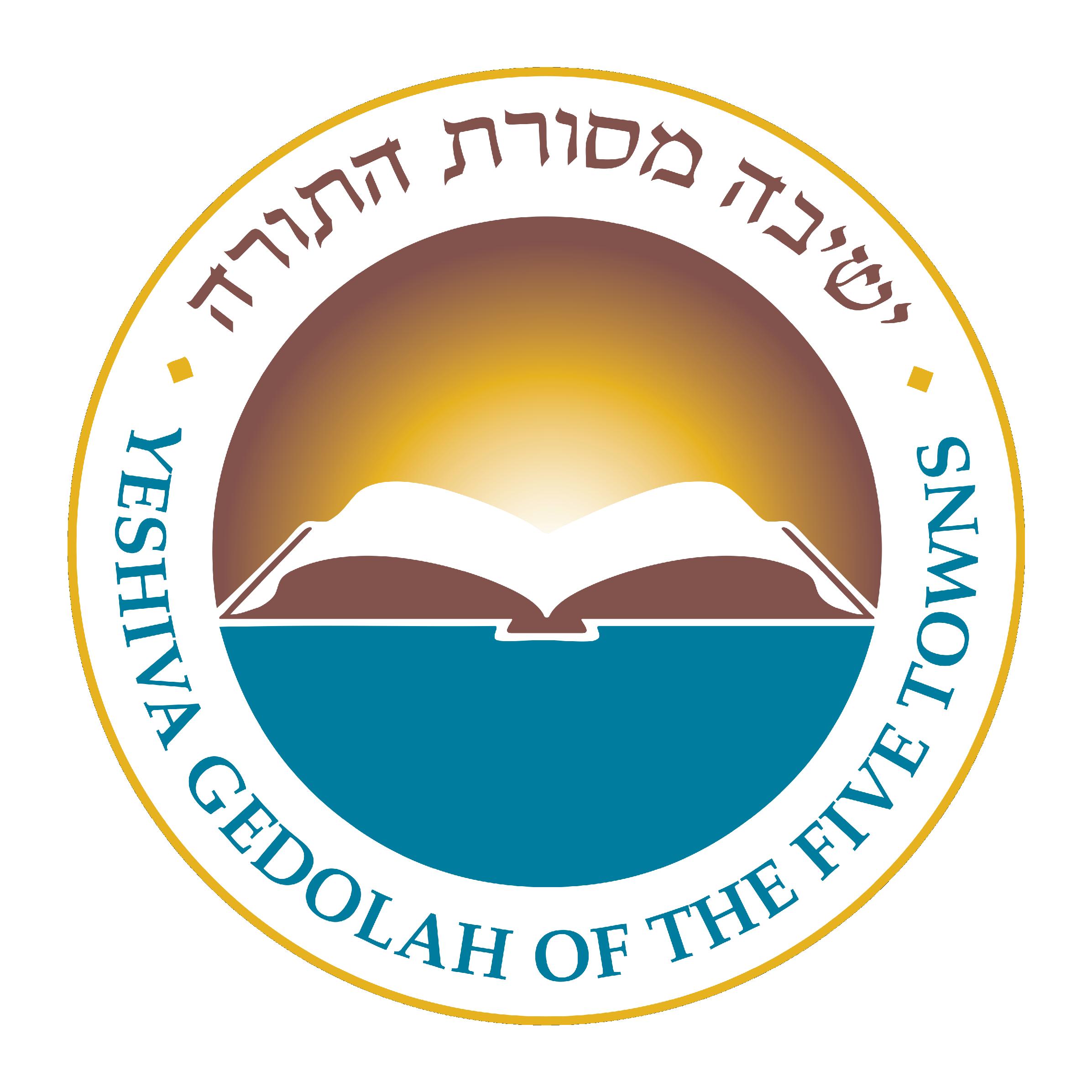 Yeshiva Gedolah of Five Towns Logo